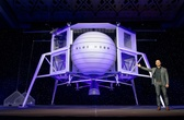 blueorigin-bluemoon-lander-reveal-e